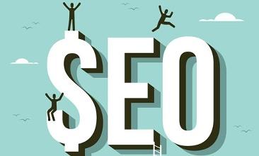 搜索引擎优化(seo)入门技术