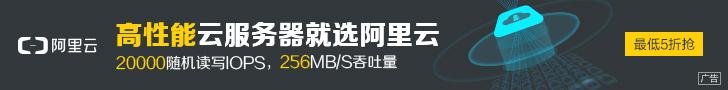 重庆seo站长推荐使用阿里云ESC服务器!