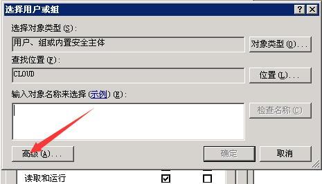 如果没有当前用户需自行添加