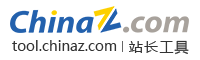 SEOer常用站长工具平台Chinaz推出优化关键词在线分析挖掘生成功能工具集
